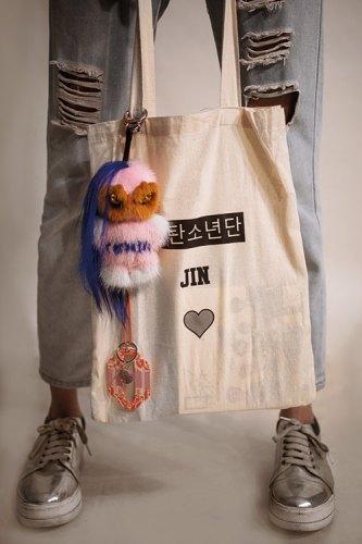 Multicoloured Fendirumi Piro-Chan bag charm, from Fendi