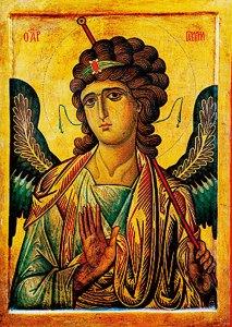 Jesus in Byzantine art