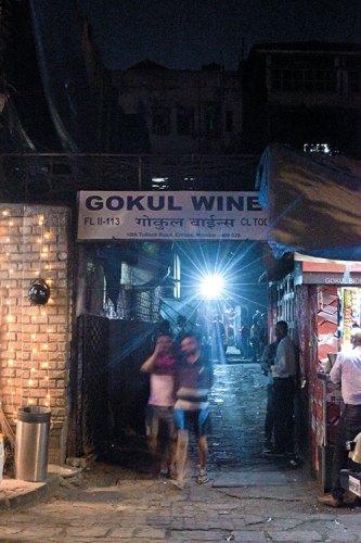 Gokul, located near the Gateway of India, Colaba