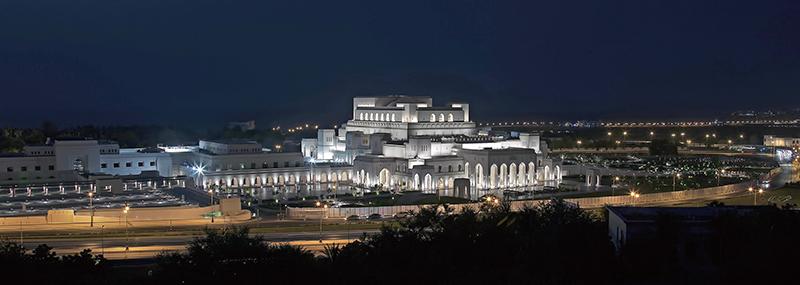 Opera House, Muscat