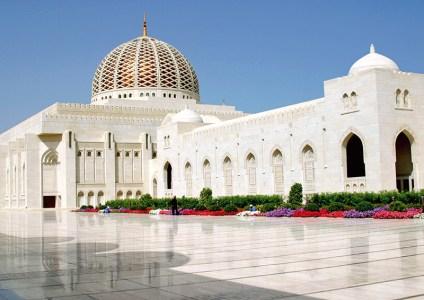 The Sultan's Grand Mosque