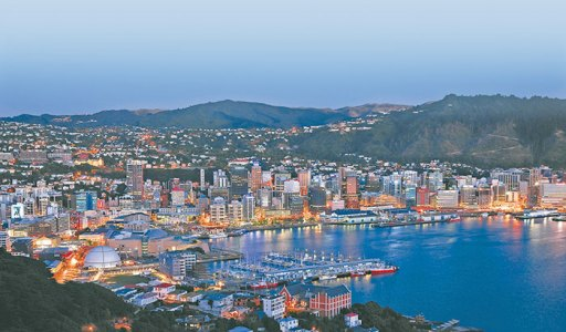 Wellington: Cultural Heart