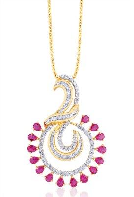 Ruby studded diamond pendant, in 18-carat gold
