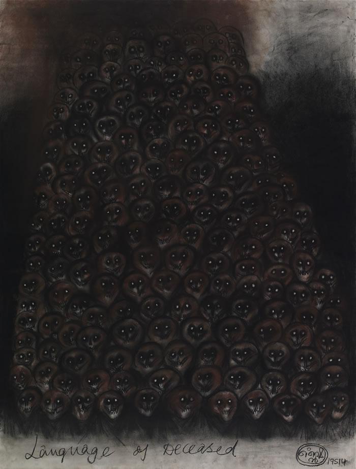Artist Shine Shivan Language of the Deceased at Gallery Maskara Mumbai