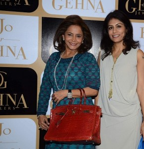 Roopa Fabiani, Deepika Gehani
