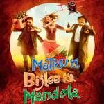 Films shot in Gujarat Matru Ki Bijlee Ka Mandola