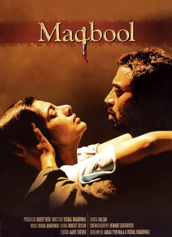 Maqbool, Macbeth, Bardic Influence, William Shakespeare, Vishal Bharadwaj