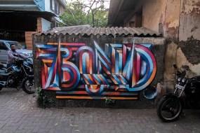 Graffiti in Pali Village, Bandra