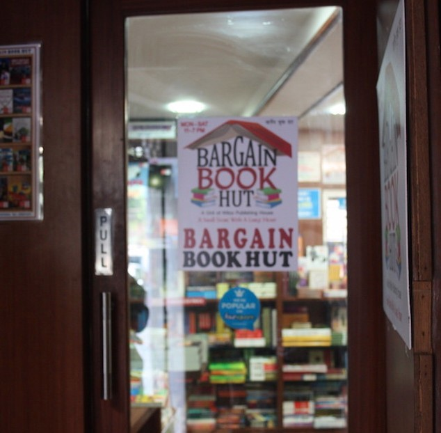 Bargain Book Hut