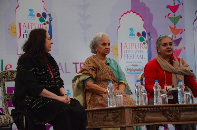 Waheeda Rehman, Nasreen Munni Kabir and Arshia Sattar