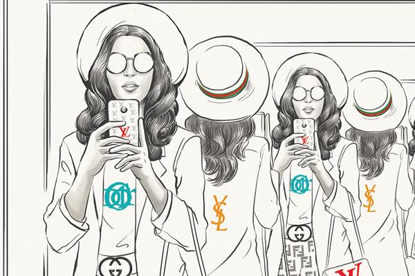 Monogram, Fashion