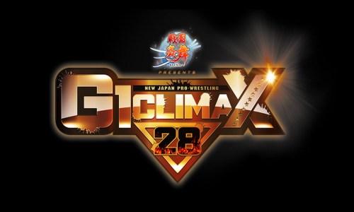 Repetición NJPW G1