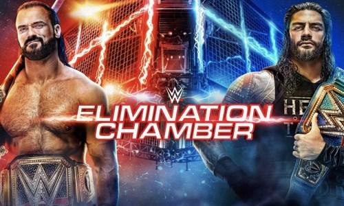 Resultados Elimination Chamber