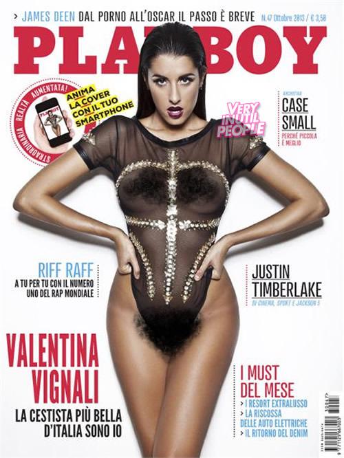 Valentina Vignali  sensuale e provocante sulla copertina