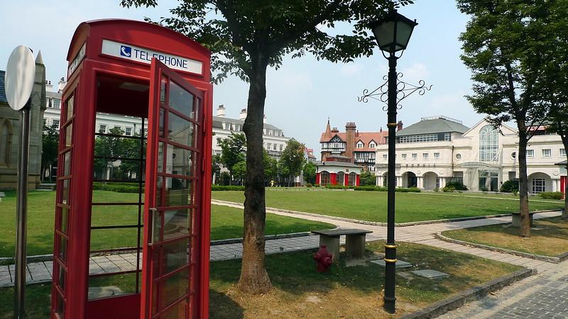 Thames Town (China)