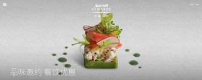 marriott-dining-offer-china