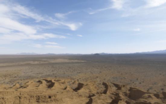 Cerro Colorado Badlands