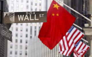 Los EE.UU. no ha impuesto ninguna sanción a China como parte de su pivote Asia