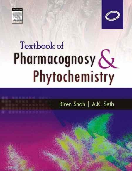 Textbook Of Pharmacognosy And Phytochemistry PDF Download