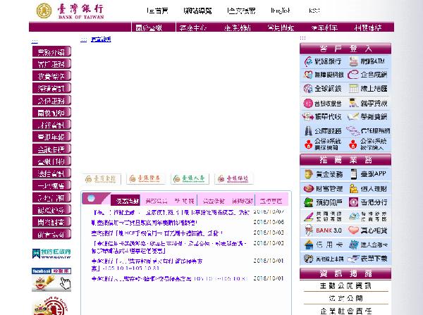 傳統 網頁設計