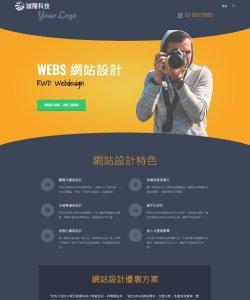 webdesign048
