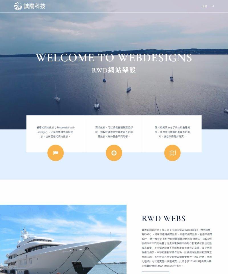 網頁設計風格16