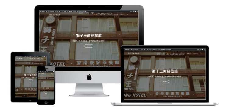 網頁設計-響應式網頁設計73
