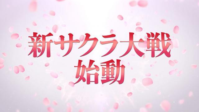 Novo Sakura Wars em desenvolvimento