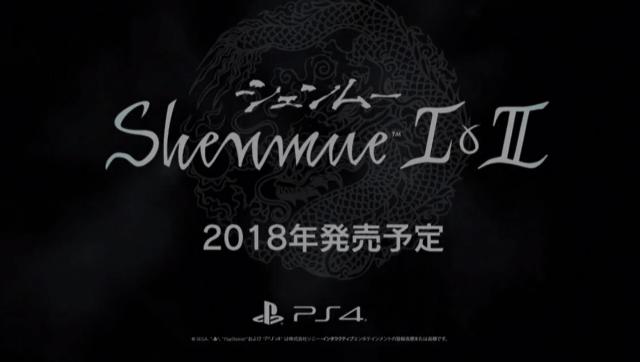 Shenmue 1 e 2 HD