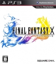 Final Fantasy X / X-2 HD Remaster Wiki Guide, PS3