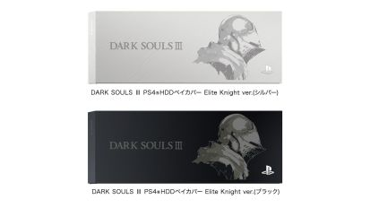 ds3-ps4_03