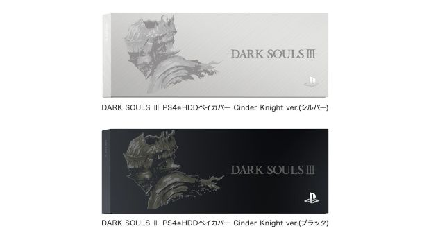 ds3-ps4_05