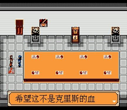 Sebbene sia stato realizzato per lo più ex novo, Bio Hazard riprende alcuni elementi da Resident Evil Gaiden per Game Boy Color, come il sistema di combattimento, in cui la visuale passa in prima persona e si deve fermare un cursore in continuo movimento su un segmento ben preciso di una barra che indica il successo dell'attacco