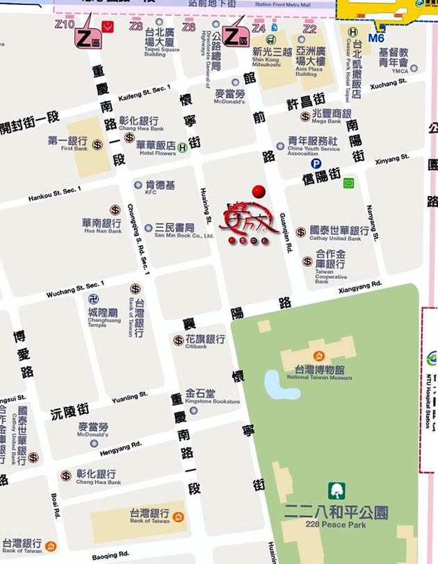 豐居旅店 西門館
