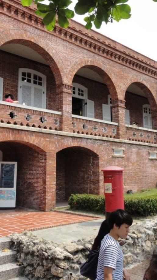 台湾 高雄 英国領事館