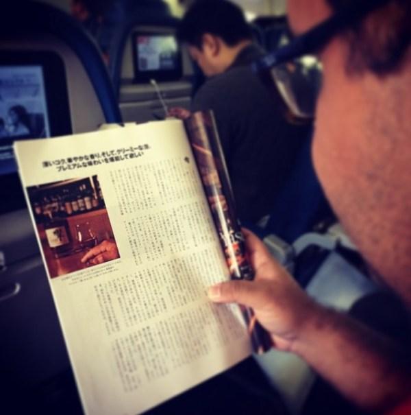 Leitura de bordo em japonês!