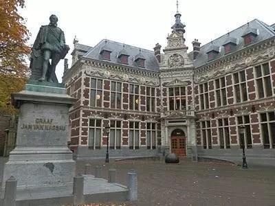 Università di Utrecht: la 47esima migliore al mondo