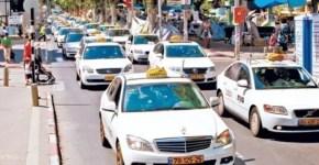 Come muoversi a Tel Aviv: sherut e macchina a nolo