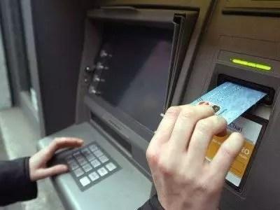bancomat-australia