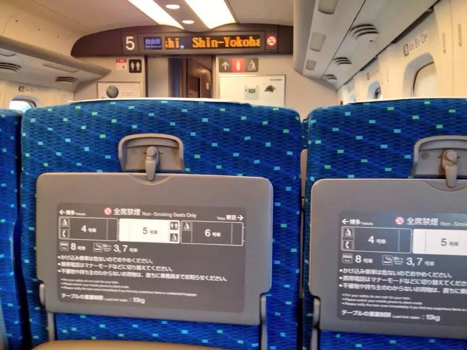 japan-rail-pass-treno