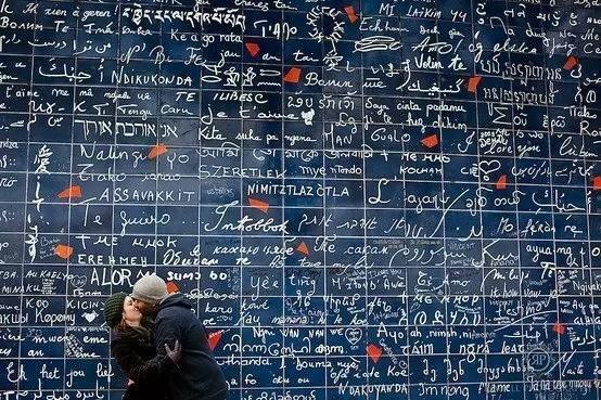 parigi-muro-ti-amo