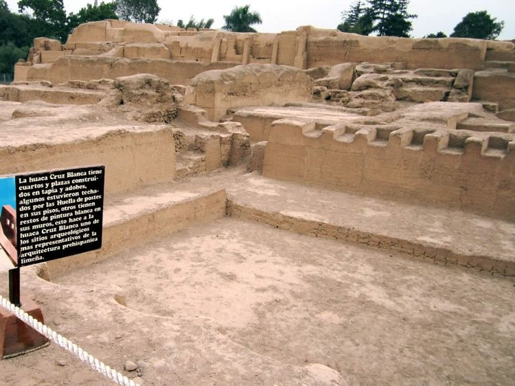 Il Complejo Arqueológico de Maranga a lima capitale del perù
