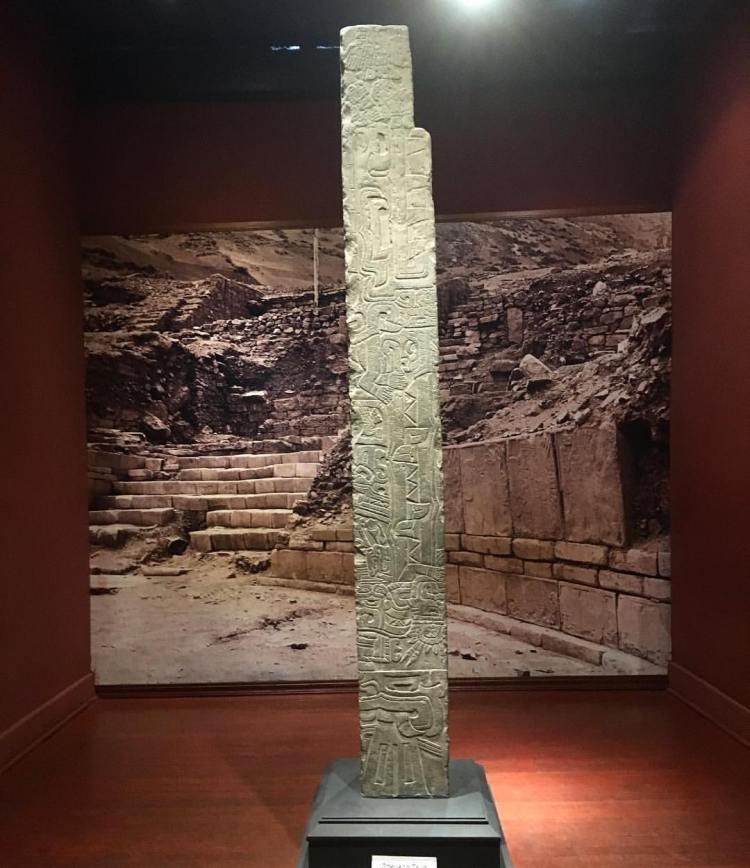 l'obelisco tello esposto al MNAAHP