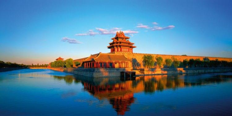la linea di difesa della Città Proibita di Pechino