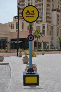 Fermata Bus Doha
