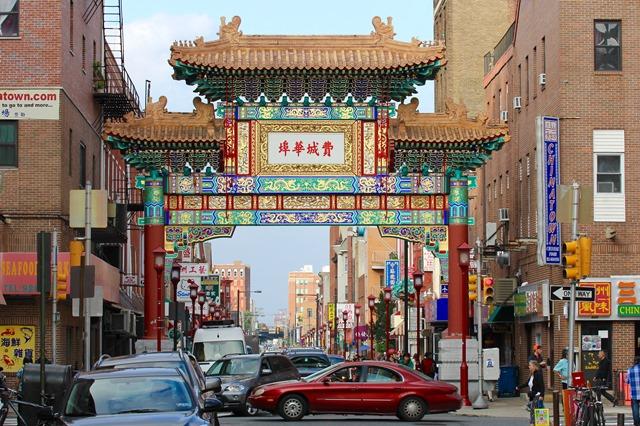 U.S.A. - Philadelphia - Chinese Friendship