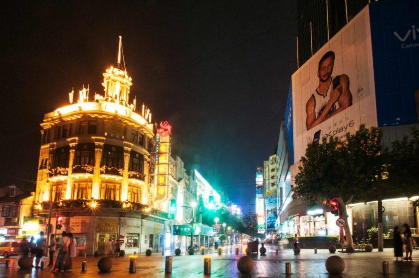 il-bund-cose-da-vedere-a-shanghai