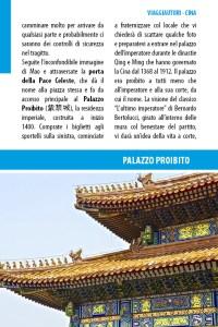 Guida Cina 20194