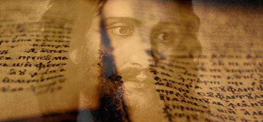 Agrapha: le parole segrete di Gesù