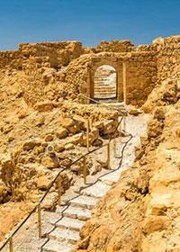 Rovine di Masada